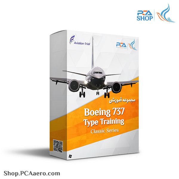 مجموعه آموزشی تایپ بوئینگ 737 | آکادمی پرواز چکاوک آسمان